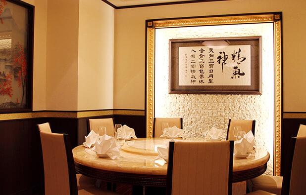 """中華街でディナーができるお店~団体での個室""""利用""""にも対応~"""